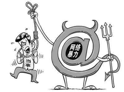 鸿茅致歉是网络庶民的胜利还是网络暴力的镜子?