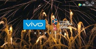 vivo发布世界杯定制手机,或将开启全球品牌营销战役?