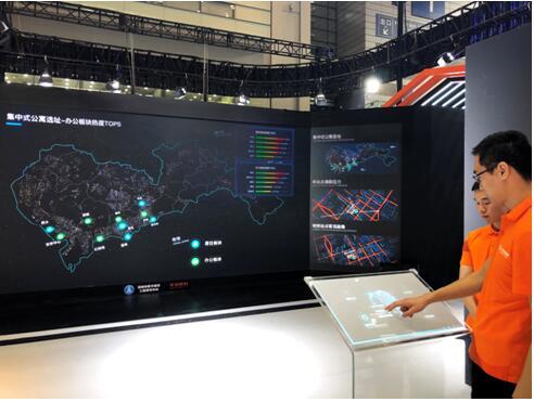 图:平安城科展示城市管理可视化决策系统