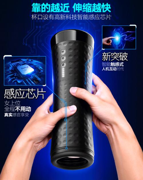 SVAKOM含羞杯突破黑科技 体感式伸缩升级互动体验