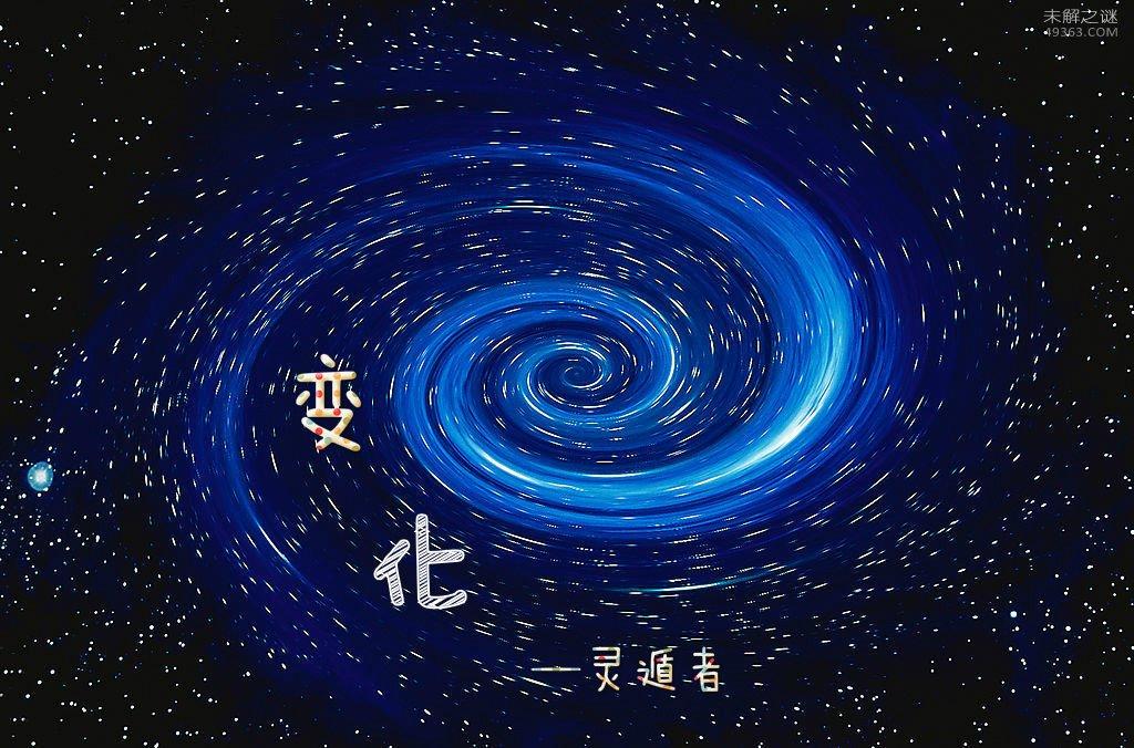 引力与其他三种力之间的关系